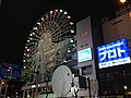 Sunshine Sakae at night 20150125.JPG