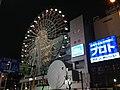 Sunshine Sakae at night 20150125.JPG