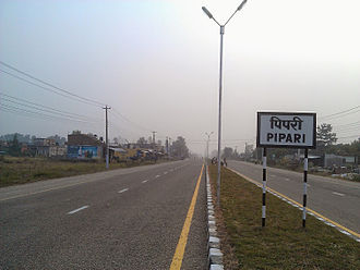 Nepalgunj - Section of the newly widened Surkhet road at Pipari