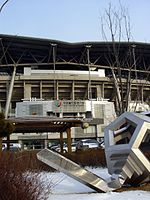 Suwon World Cup Stadium from outside.jpg