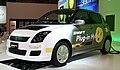 Suzuki Swift Plug-in Hybrid.jpg