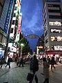 Suzuran Street - panoramio.jpg