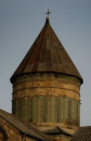 Svetitskhoveli Cathedral - The Dome of the Cathedral