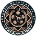 TM-2003-1000manat-Currency-a.png