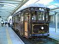 TOYOTETSU-Type3700.jpg