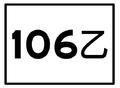 TW CHW106b.png