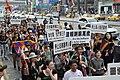 Taiwan 西藏抗暴54周年31.jpg