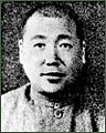 Tang Juwu.jpg