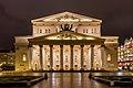 Teatro Bolshói, Moscú, Rusia, 2016-10-03, DD 42-43 HDR.jpg