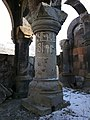 Teghenyats monastery of Bujakan (39).jpg