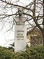 Tekeriš, Spomenik cerskim junacima, 09.jpg