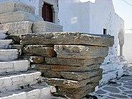 Temple Athena Paros