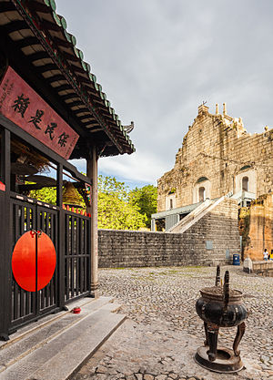 Religion in Macau - The Na Tcha Temple of the Centre of Macau, behind the Ruins of St. Paul's. It is dedicated to the deity Nezha.