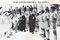 Tenzin Gyatso, the 14th Dalai Lama of Tibet and Samdhong Rinpoche Scan0004.jpg