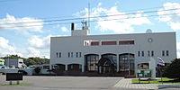 Teshio town hall.JPG