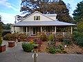 "The ""Guest House"" inside the Memphis Botanic Garden.jpg"