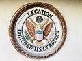 The American Legation's Seal.jpg