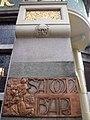 The Black Friar Pub, London (8485626996).jpg