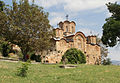 The Church of Saint George, Staro Nagoricane, Macedonia.jpg