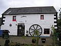 The Flax Mill, Dungiven - geograph.org.uk - 716032.jpg