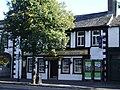 The Fletcher Christian Tavern, Main Street Cockermouth - geograph.org.uk - 552988.jpg