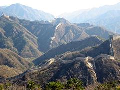The Great Wall-Badaling-2004b.jpg
