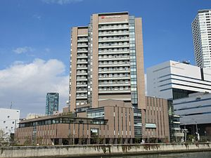The Kansai Electric Power Company Hospital.JPG