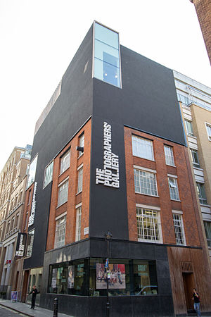 The Photographers' Gallery - Image: The Photographers' Gallery, London