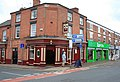 The Prince of Wales - geograph.org.uk - 904981.jpg
