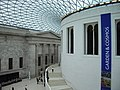 The Queen Elizabeth II Great Court, British Museum - geograph.org.uk - 1466340.jpg
