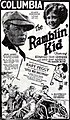 The Ramblin' Kid (1923) - 4.jpg