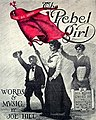 The Rebel Girl cover.jpg