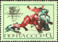 The Soviet Union 1971 CPA 4079 stamp (Ice Hockey Players).png