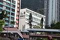 The building of Christian Action Hong Kong.jpg