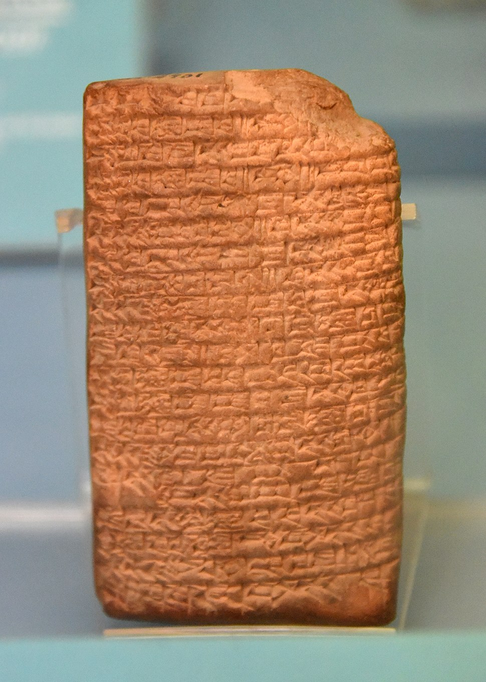 The oldest love poem. Sumerian terracotta tablet from Nippur, Iraq. Ur III period, 2037-2029 BCE. Ancient Orient Museum, Istanbul