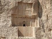 The tomb of Darius I