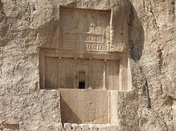 The tomb of Darius I.jpg