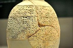 Deze spijkerschrifttekst geeft de stad Umma's verslag van haar langlopende grensgeschil met Lagash.  Circa 2350 v.Chr.  Van Umma, Irak.  Het British Museum, Londen.jpg