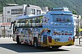 Thomas Land Express PKG-RU1ESAJ Y4801 rear.jpg