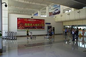 Tianshui Maijishan Airport - Image: Tianshui Maijishan Airport baggage reclaim hall