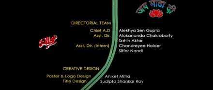 Title design snapshot