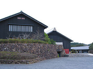Toba Sea-Folk Museum01.jpg