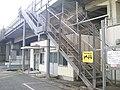 Tokaido Shinkansen maintenance workers stair - Shizuoka(Outbound line side).jpg