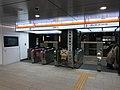 TokyoMetro-suehirocho-new-ticketgate.jpg