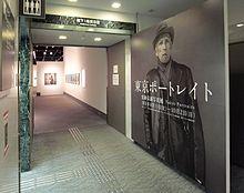 Ikkō Narahara - WikiVisually