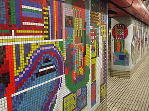Eduardo Paolozzi - Paolozzi mosaic designs for Tottenham Court Road Station. Location shown is the Central Line westbound platform (1982).