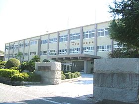 Tottori prefectural Yonagominami high school.jpg