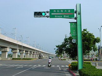 Siraya people - Siraya Boulevard in Tainan Science Park