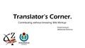 Translator's Corner.pdf