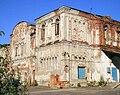 Tropino church.jpg